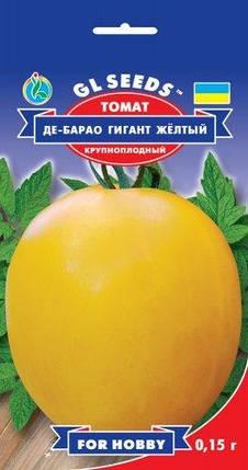 Томат Де-барао гигант желтый, пакет 0,1г - Семена томатов, фото 2
