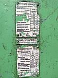 Пресс гидравлический ус. 63т мод. PYE-63, фото 3