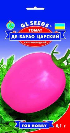 Томат Де-барао Царский, пакет 0,1г - Семена томатов, фото 2