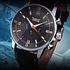 Механічні чоловічі наручні годинники JARAGAR з автопідзаводом і календарем