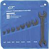 Набор ключей рожковых, 6 - 24 мм, 8 шт., CrV, фосфатированные, ГОСТ 2839 СИБРТЕХ (15222)