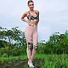 Спортивний костюм для фітнесу (легінси + топ), коричневий камуфляж