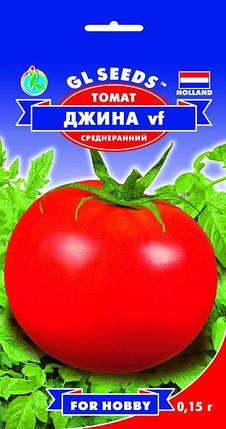 Томат Джина, пакет 0,15г - Семена томатов, фото 2