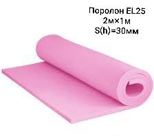 Поролон (ППУ) EL2545 30мм 1000х2000