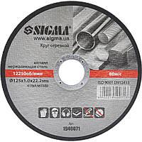 Круг отрезной по металлу и нержавеющей стали Ø125x1.0x22.2мм, 12250об/мин Sigma (1940071), фото 1