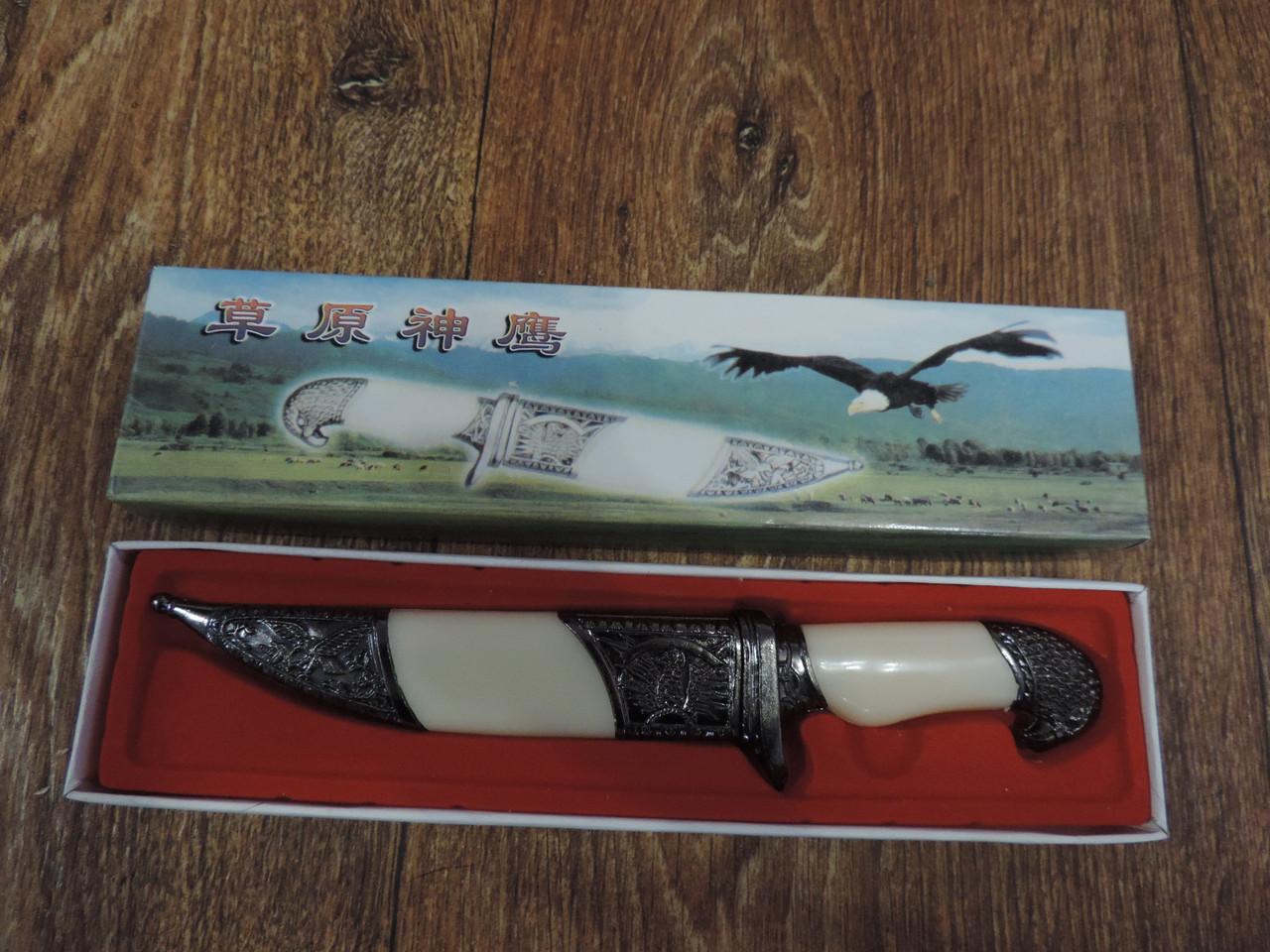 """Сувенирный нож  """"Орлиный клюв""""."""