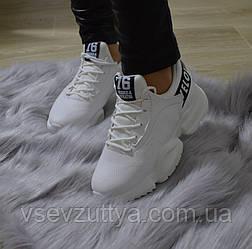 Кросівки білі  жіночі. Тільки 36,37,38,39,40,41 розміри!