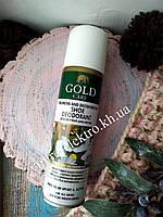 Дезодорант для обуви Gold Care 150 мл