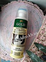 Жидкая краска для замши и нубука Gold Care бесцветная 75 мл
