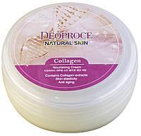 Корейский питательный крем для лица с коллагеном Deoproce Collagen Nourishing Cream 100g