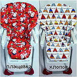 Двухсторонний чехол на стульчик для кормления Chicco Polly Magic, фото 10