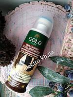 Жидкая краска для замши и нубука Gold Care коричневая 75 мл