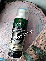 Жидкая краска для замши и нубука Gold Care черная 75 мл