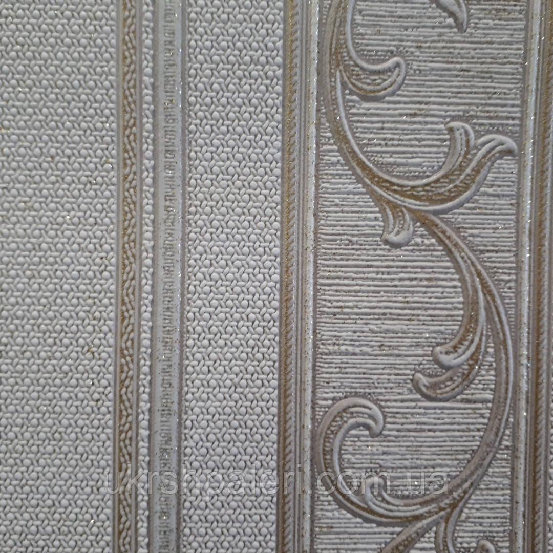 Обои 3622-01 виниловые на флизелиновой основе ширина 1.06,в рулоне 5 полос по 3 метра.