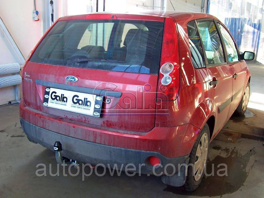 Фаркоп Ford Fiesta 2002-2008