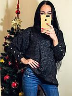 Джемпер Patricia з люрексом комір хомут, фото 1