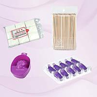 Безворсовые салфетки Special Nail +Апельсиновые палочки +Ванночка для рук + Набор Прищепок