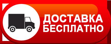 Доставка транспортными компаниями по Украине. (Новая Почта, САТ и др) Условия есть в описании.