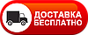 Доставка транспортними компаніями по Україні. (Нова Пошта, САТ та ін) Умови є в описі.
