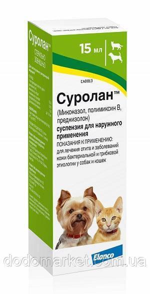 Суролан ушные капли для лечения отитов для кошек и собак 15 мл