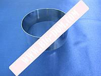 Кольцо металл для гарнира О10см h-4cмVT6-15319