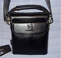Мужская сумка Gorangd 8824-51 черная искусственная кожа с выдвижной визитницей 22х26х7см, фото 1