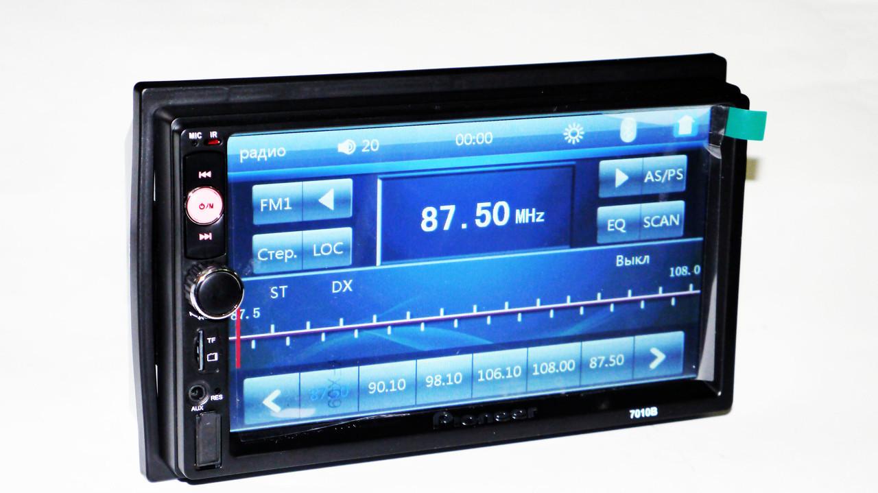 2din Магнитола Pioneer 7010 USB+SD+Bluetooth (короткая база)