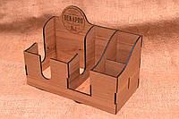 Органайзер для кофейни (A00920)
