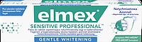 Зубна паста для чутливих зубів Делікатне відбілення Elmex Sensitive Gentle Whitening 75ml.