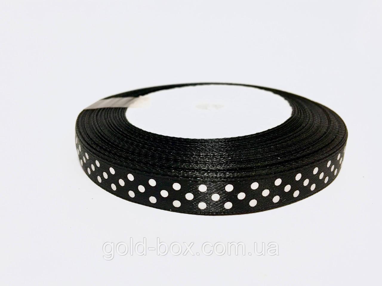Атласная лента в горошек 1 см / 23м «Black »