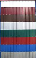 Профнастил ПС-8 глянець (Словакія) 0,45мм