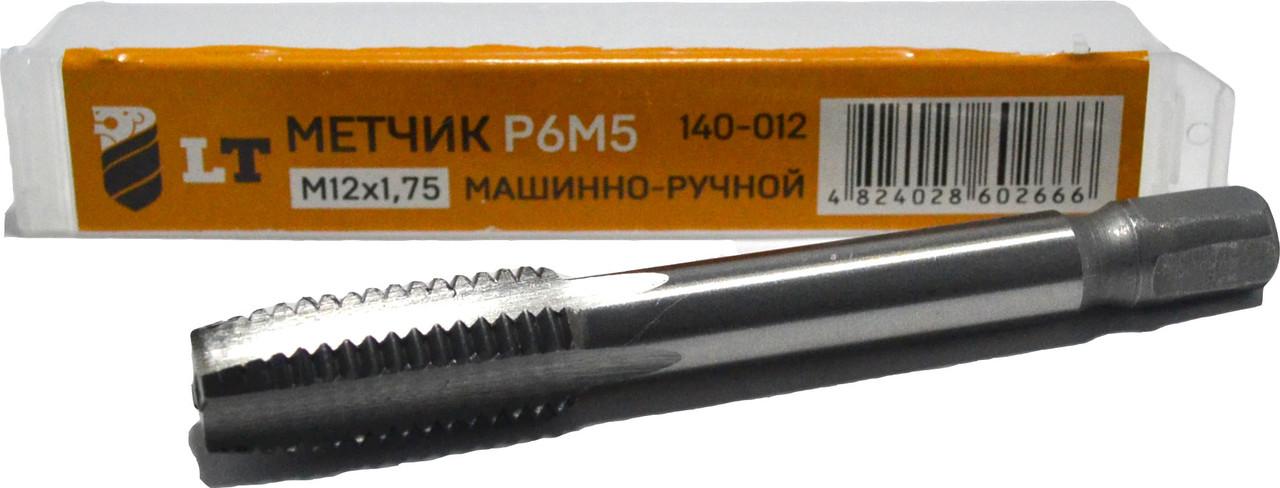 Метчик М12х1,75 с метрической резьбой P6M5 машинно-ручной