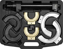 Съемник амортизационных пружин к L - 300 мм McPherson; общ. L - 400 мм, макс. зусилля- 1500 кг - Yato