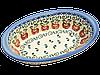 Блюдо овальное с ушками маленькое Crabapple