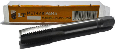 Метчики с метрической резьбой сталь P6M5 для машинно-ручной работы