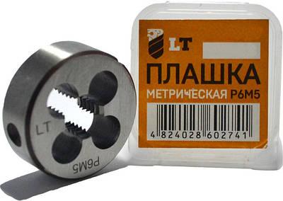 Плашки с метрической резьбой сталь P6M5 для машинно-ручной работы