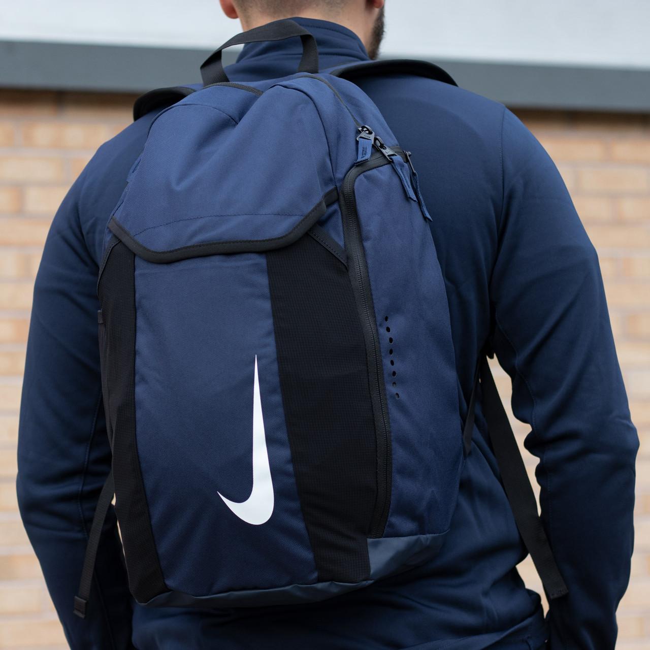 220e9effaa3 Рюкзак Nike Academy Team Backpack BA5501-410  продажа