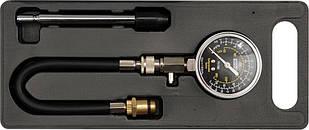 Компрессометр для бензин. двигателей с удлинителями с резьбами - Yato