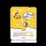 Набор из 6 тканевых масок ESFOLIO Pure Skin Milk, Pearls & Honey Essence (6 масок), 138 мл, фото 2