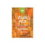 Веганська зволожуюча і надає сяйво маска для обличчя HAPPY VEGAN Brightening Moisture Vegan Mask, 27 мл, фото 2
