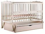 Ліжко Babyroom Веселка маятник, ящик, відкидний пліч DVMYO-3 бук слонова кістка, фото 2