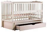 Ліжко Babyroom Веселка маятник, ящик, відкидний пліч DVMYO-3 бук слонова кістка, фото 3
