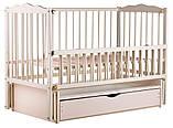 Ліжко Babyroom Веселка маятник, ящик, відкидний пліч DVMYO-3 бук слонова кістка, фото 4