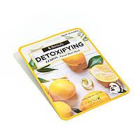 Детокс тканевая маска для лица с лимоном NICKA K Lemon Sheet Mask, 20 мл