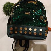 Рюкзак с паеткой зеленый с пушком