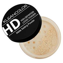 Пудра для лица KLEANCOLOR High Definition Matte Setting Loose Powder