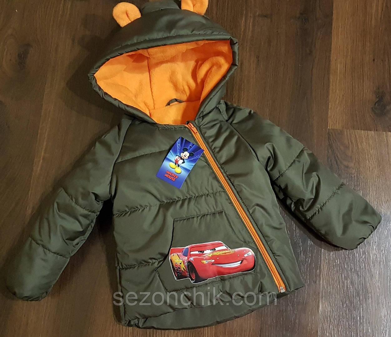 Курточка на мальчиков демисезонная от производителя