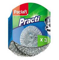 Cкребок для мытья посуды металлический Paclan Practi, 3 шт.