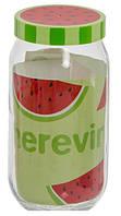 Банка стеклянная для сыпучих Watermelon 1л  HEREVIN 140577-000