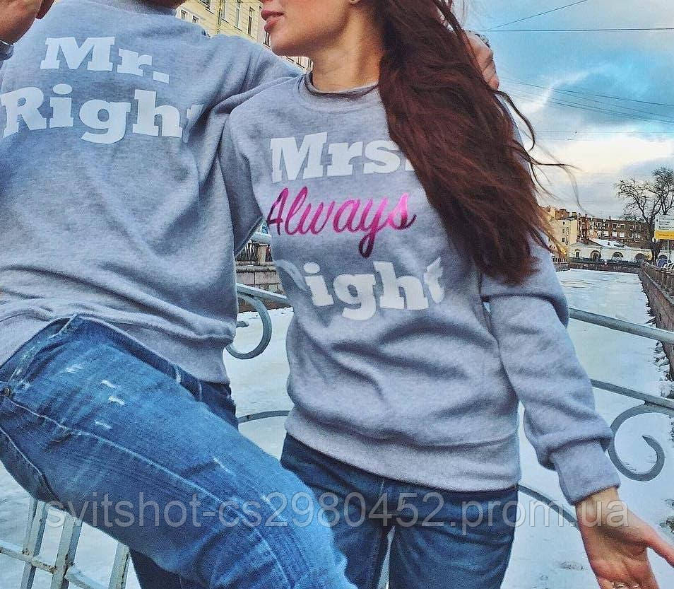 Cвитшоты, mr and mrs right